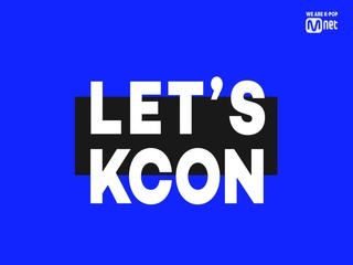 [#KCON19LA] 1st Line-up ARTIST ANNOUNCEMENT
