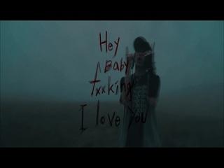 사랑해 (I fxxking love you)
