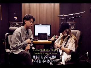 야자 (YAJA) (Official Teaser)