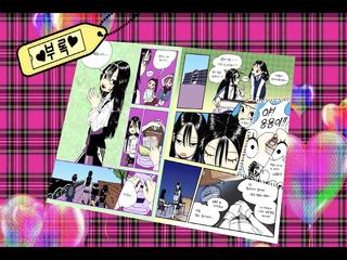 야자 (YAJA) (Official Web Cartoon MV)