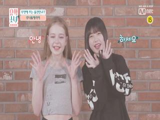 [스페셜] 루나 & 에리이의 언박싱 미션★