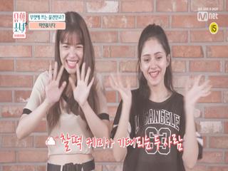 [스페셜] 마인 & 나다의 언박싱 미션★