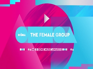 [#MGMA] The Female Group Nominees