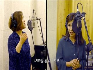 주께 가는 길 (나의 영원하신 기업) (Feat. 함부영)