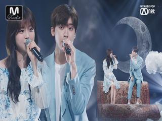 'STUDIO M' 특급 콜라보 '윤산하&지수연'의 'A Whole New World' 무대