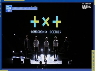 [1회] 투모로우바이투게더 다섯 소년의 30일간의 리얼성장기 지금부터 시작합니다♡