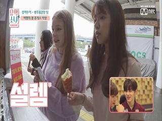 [6회] '클라스가 다르다!' 먹거리 천국 K-휴게소 먹방기