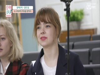 [6회] 리비아가 생각하는 한국의 차세대 마돈나   선미