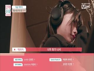 ★7/4(목) 낮 12시 유학소녀 팝시클(POPSICLE) 음원 공개!★