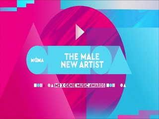[2019 MGMA NOMINEES] The Male New Artist 후보