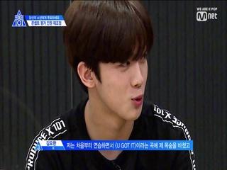 [9회] 엄청난 경쟁률의 그 곡☆ 목숨까지 바쳤습니다(?!)ㅣ<U GOT IT> 팀