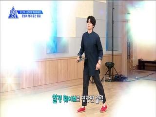 [9회] ~웨이브~로 인사드립니다! 대표님&쌤들 입장!