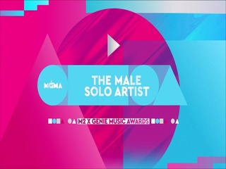 [2019 MGMA NOMINEES] The Male Solo Artist 후보