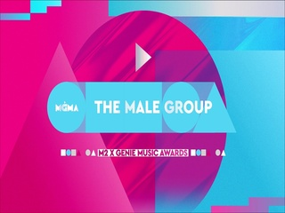 [2019 MGMA NOMINEES] The Male Group 후보