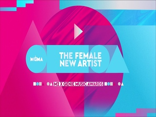 [2019 MGMA NOMINEES] The Female New Artist 후보