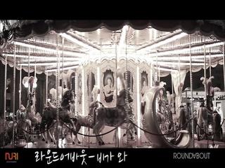 비가와 (Teaser)