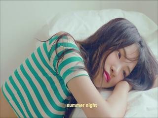 #여름밤 (Feat. 후아유)