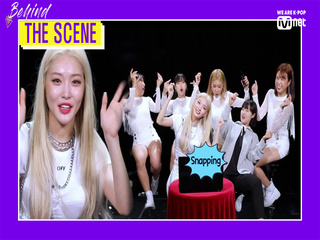 'BEHIND THE SCENE' 청하(CHUNG HA) 편