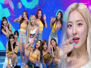 10色 과즙미 '우주소녀'의 'Boogie Up' 무대