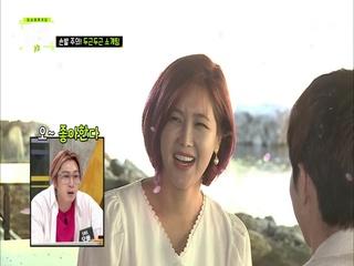 갑.분.소♥(갑자기 분위기 소개팅) 연하남과의 냇가 데이트에 웃음꽃 만개^^