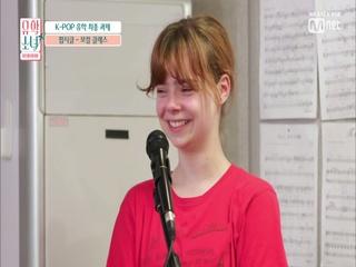 [7회] 자신감 없는 리수를 위한 소녀들의 따뜻한 응원!