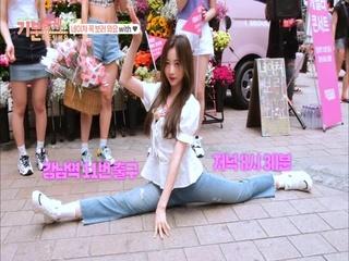 [최종회] 게릴라 콘서트 홍보를 위한 매력 발산 타임!