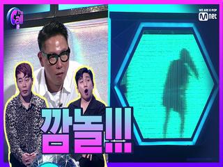 춤+노래+랩+영화주연= '퍼펙트걸' 3번 시크릿 싱어!