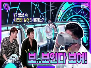 '만 49세' 윤종신의 인생 첫 VR 체험기!!!