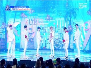 [10회] ♬Super Special Girl I ′맴돌거에요 이 노래가~!′ 맴맴 @콘셉트 평가