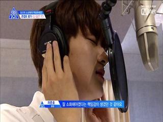 [10회] '무섭지만 설레' 완벽한 무대를 향한 끝없는 연습ㅣ<갓츄(GOT U)> 팀