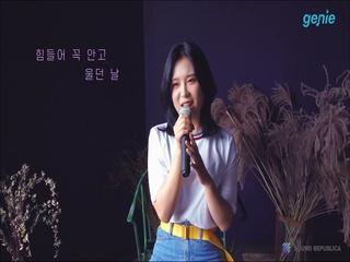 니어 (Near) - [강아지] '강아지' LIVE 영상
