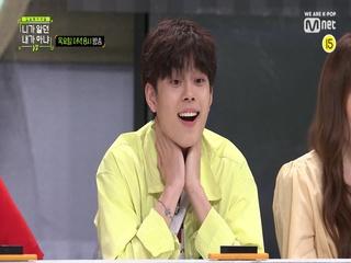 3회 주인공 이대휘의 '절친 선호' ♥리액션 미리보기♥ (잘생긴 표정 하드털이)