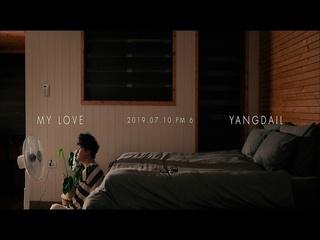 My Love (Teaser)