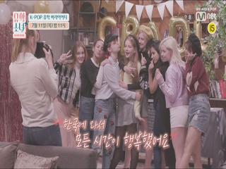 [8회/예고] 모든 시간이 (행)(복)♡  유학소녀 졸업 축하해요-☆