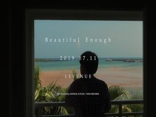 Beautiful Enough (Teaser)