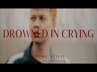Drowned in Crying (Feat. KILLTH4TKIM)