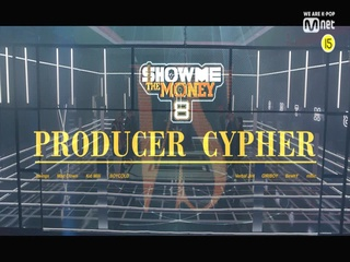 [SMTM8] PRODUCER CYPHER MV