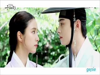 [MBC 드라마 '신입사관 구해령'] 포스터 촬영 현장 스케치