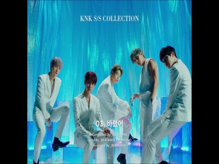 크나큰 (KNK) 4TH SINGLE 'KNK S/S COLLECTION' (ALBUM PREVIEW)