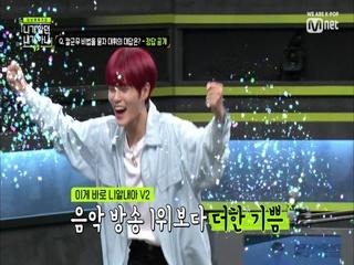 역시 나의 지인들~♥ 관계자팀의 활약에 돌고래 환호성 발사