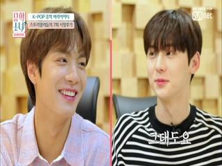 [8회] '고마워요♥' JR & 민현의 부모님도 좋아하신 스토리텔링