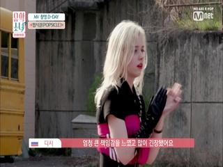 [8회] '솔로파트 대성공★' 긴장과 두려움을 이겨낸 디시!