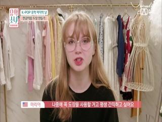 [8회] '(사각사각) 도장 ASMR' 소녀들만의 도장 만들기