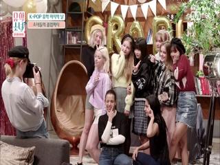 [8회] '영화 같아!' 유학소녀 전용 감성 충만 졸업 파티장!