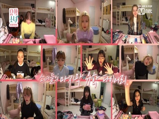 [8회] 소녀들의 마지막 '유학 다이어리'