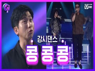 '윤종신, 힙합의 매력에 흠뻑♥' 행복가득 콜라보 후기