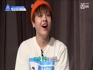 [11회] ☆매력뿜뿜☆ 킬링 파트 'HOLD UP' 쟁탈전! I <소년미> 팀