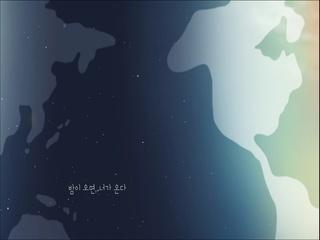밤이 오면 너가 온다 (Feat. 박채린)