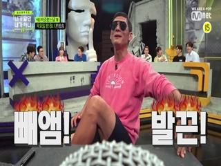 [4회 선공개] '난이도 LV.1000' 첫 문제부터 답답한 관계자들에게 발끈한 박준형!