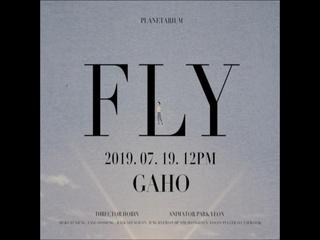 FLY (TEASER)
